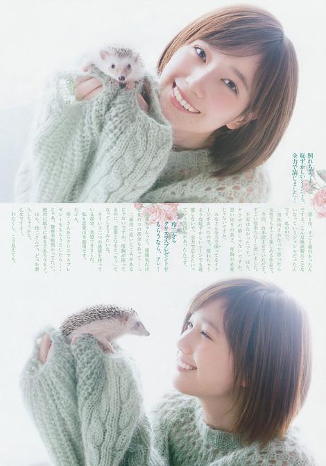 Magazine : ( [Big Comic Spirits] - 2017 / N°2-N°3 - Tsubasa Honda & Nanao Centric )