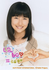 Masaki Sato 佐藤優樹 Morning Musume 2012 Winter FC Event ~Morning Labo Ⅲ~モーニング娘。FCイベント 2012 WINTER ~Morning Labo! Ⅲ~