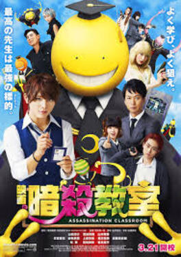 D Assassination Classroom [LA]