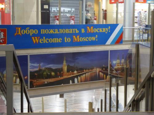 Départ de Paris et Arrivés à Moscou