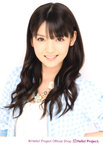 Sayumi Michishige 道重さゆみ 2013