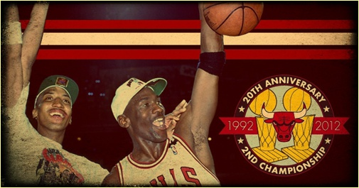20th anniversary of the Chicago Bulls' second NBA championship