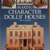 Character Doll\'s House