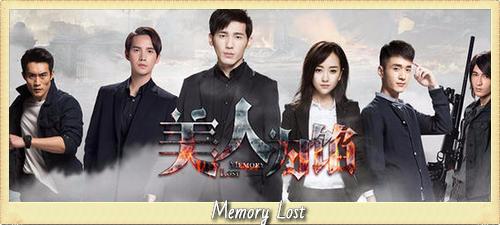 He Says To Me + Memory Lost épisode 5 Version complète.