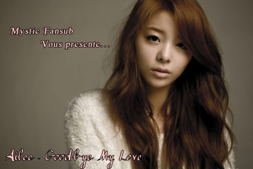Ailee - GoodBye My Love