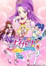 Liste des animes de l'Automne 2012 [Maj:09/08]