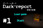 Dark Report 01 - BiancoBianco