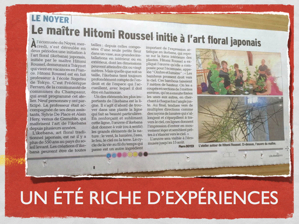 Exposition d'Hitomi Roussel