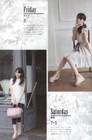Sayu Michishige Sayumi Personal Book 道重さゆみパーソナルブック