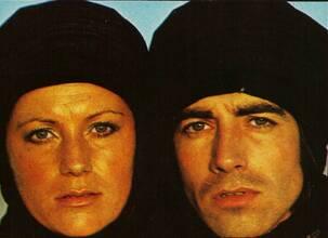 Juillet 1973 : Ram Adam & Fèves