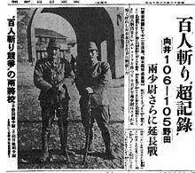 concours de deux officiers japonais