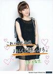 Erina Ikuta 生田衣梨奈Morning Musume '14 Concert Tour Haru ~Evolution~ モーニング娘。'14コンサートツアー春 ~エヴォリューション~