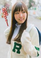 Young Gan Gan Mizuki Fukumura Morning Musume