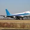 4X-AXH-El-Al-Israel-Airlines-Boeing-747-200_PlanespottersNet_020479