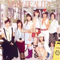 13)VERY BEAUTY
