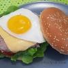 burger oeuf