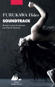 Soundtrack de FURUKAWA Hideo