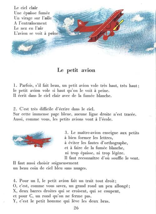 Le petit avion