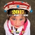 calendrier agendas 2017