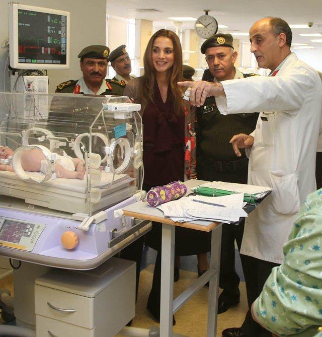 Rania à l'hôpital