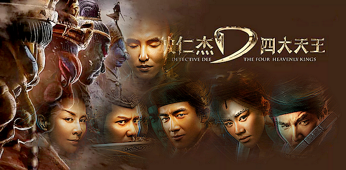 Détective Dee : The Four Heavenly Kings vostfr