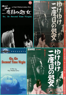 Yuke yuke nidome no shojo / Go, Go, Second Time Virgin. 1969.
