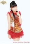 Riho Sayashi DX