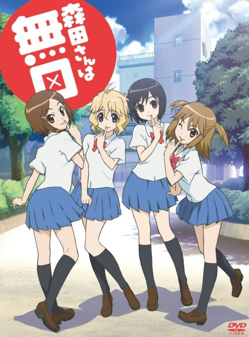 Morita-san wa Mukuchi TV