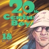 20th century boys tome 18