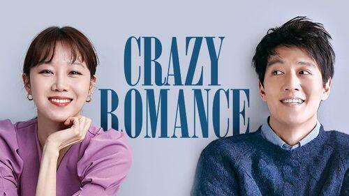 Crazy Romance (VOSTFR)