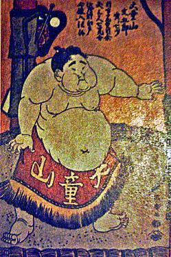 Toshusai Sharaku²
