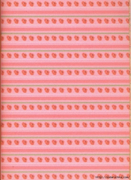 103131351_large_3d_Mini_21__27