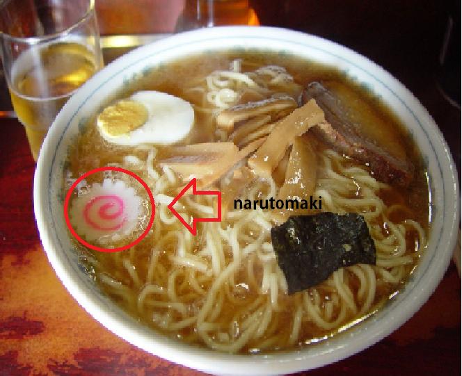 La nourriture otakublogkawaii for Poisson japonais nourriture