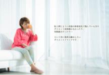 yuko nakazawa ameba shop