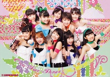 Morning Musume モーニング娘。 One・Two・Three/The Matenrou Show  One・Two・Three/The 摩天楼ショー