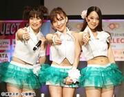 Girls Beat!! AKIBA TOKYO COLLECTION Ai Kago 2014