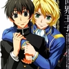 [large][AnimePaper]scans_Kyou-Kara-Maou_NekoiEchizen(0.73)__THISRES__161157.jpg