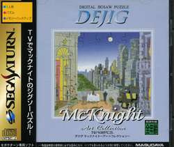 DEJIG MC KNIGHT ART COLLECTION