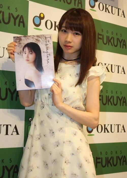 "Ishida Ayumi 3rd Photobook ""It's my turn"" Event de lancement"