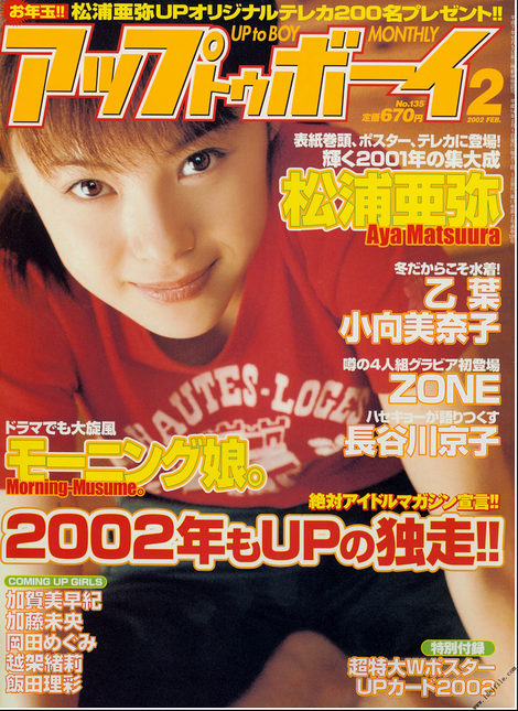Magazine : ( [UTB] - 2002 |February / n°2 / vol.135| )