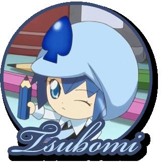 avatar concour