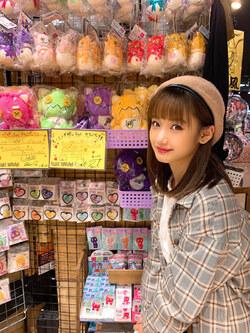 Gaokii Yokoyama Reina
