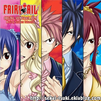 Fairy Tail - OST 4
