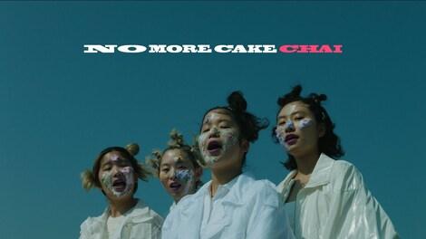 Videos : ( [MV] - |2020| CHAI : NO MORE CAKE )