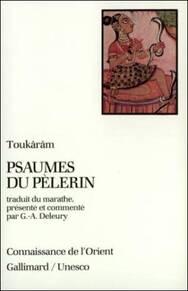 Toukârâm-Psaumes du Pèlerin