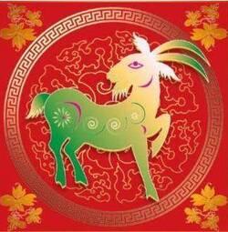 Bonne année de la chèvre de bois vert !