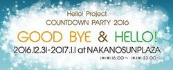 Hello!Project COUNTDOWN PARTY 2016