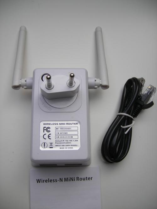 MECO 300M Wifi Routeur / Amplificateur