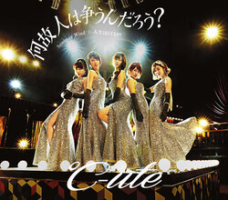 CD : Naze Hito wa Arasoun Darou? / Summer Wind / Jinsei wa STEP!