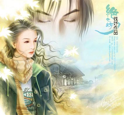 Belles Images Qianyu